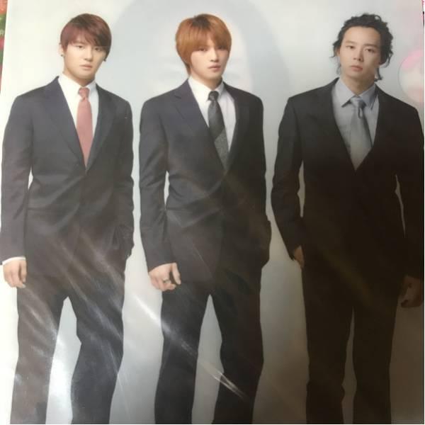 ★JYJ チェ・ジウクリアファイル