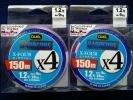 100円スタート 新品 DUEL ハードコア X4 1.2号 150m ミルキーピンク PE  2個セット