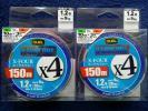 100円スタート 新品 DUEL ハードコア X4 1.2号 150m 3色マーキング PE ライン 2個セット