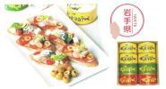 送料無料★サヴァ缶 8缶セット★国産サバのオリーブオイル漬け、レモンバジル味、パプリカチリソース味★切手可