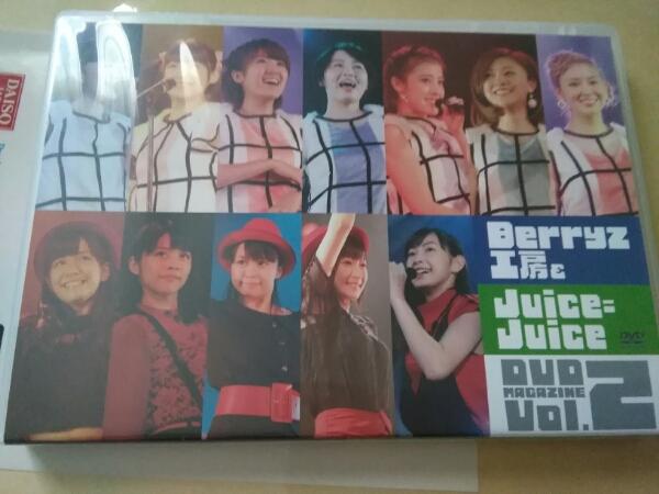 Berryz工房&juice=juice DVD vol.02 ライブグッズの画像