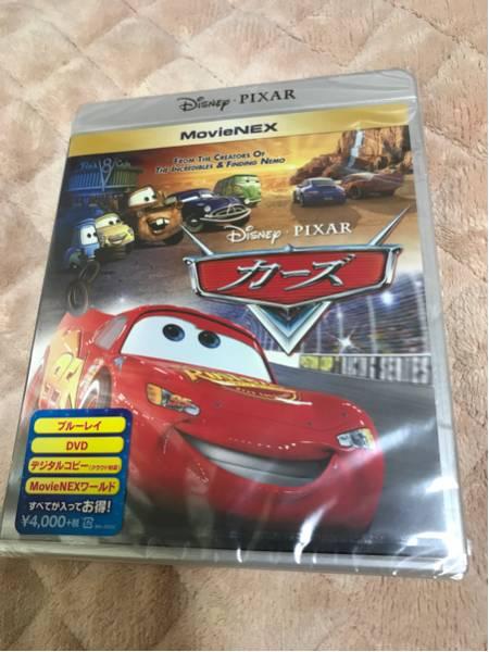 新品未開封 ディズニー映画 カーズ ブルーレイ、DVDセットです。 ディズニーグッズの画像