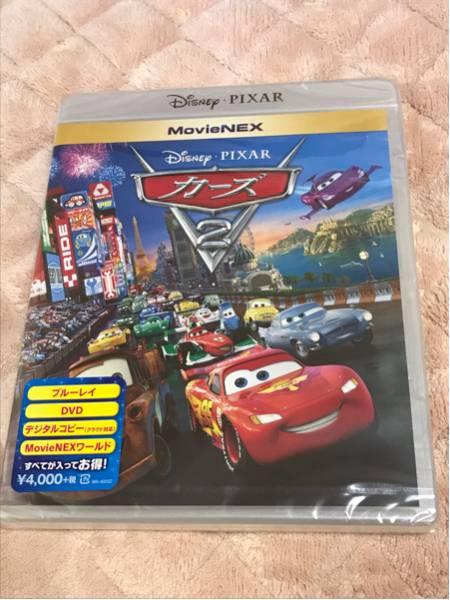 新品未開封 ディズニー映画 カーズ2 ブルーレイ&DVDセット ディズニーグッズの画像