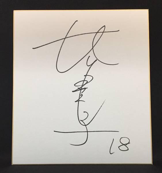 ★トヨタ車体クインシーズ 比金 桃子 直筆サイン色紙★おまけ写真