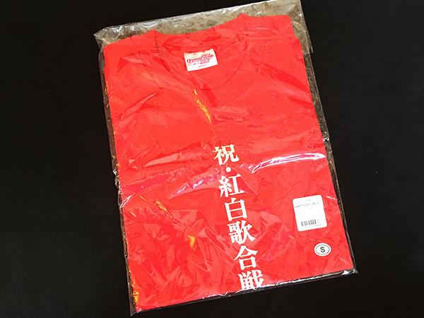 未開封■ももクロ Tシャツ 2012 祝・紅白歌合戦初出場記念/S