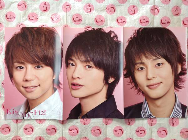 Kis-My-Ft.2 SexBoyz★ピンナップ
