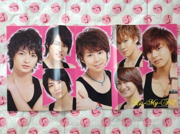 Kis-My-Ft.2 NYC★ピンナップ
