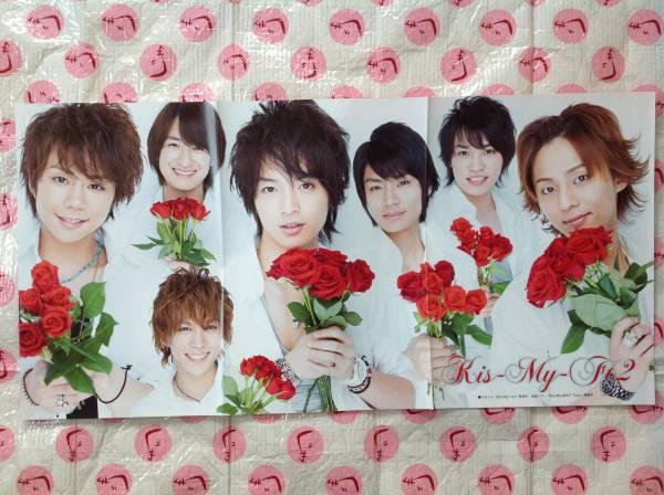 Kis-My-Ft.2 ★ピンナップ