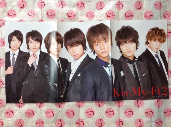 Kis-My-Ft.2 バカレア組★ピンナップ