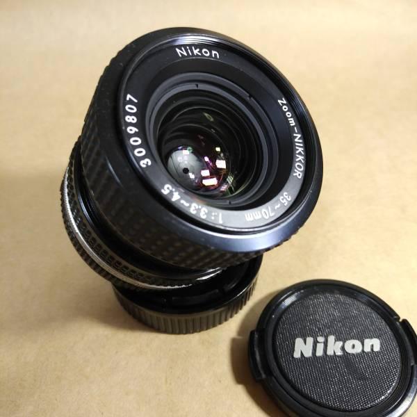 ズームレンズ『NIKON Zoom-NIKKOR 35~70mm 1:3.3~4.5』/ ニコン 広角 望遠 Ai-s