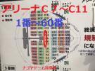 アリーナCセンターステージ近 7/16(日) Mr.Children ミスチル 福岡ドーム 1枚〜2枚