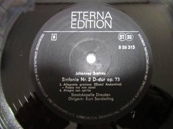 ブラームス 交響曲第2番 独ETERNA ザンデルリンク_画像3
