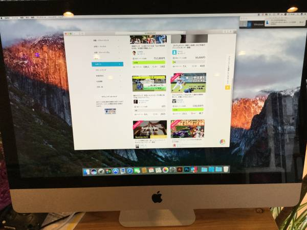 iMac 27inch 最新OS sierra/win10 同時利用可 Office2016Pro Adobe SSD すぐ使えます