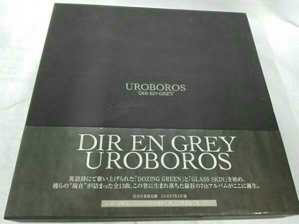 Dir en grey UROBOROS(完全生産限定盤)(DVD付) ライブグッズの画像