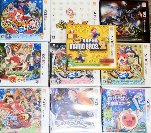 3 DS ソフト 10本 まとめて セット タイトル写真ございます!!!!