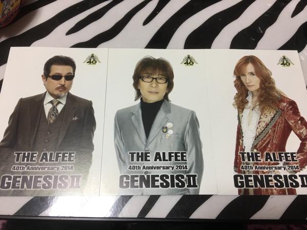 THE ALFEE/3rd PLANET ハガキ3枚(桜井賢、坂崎幸之助、高見沢俊彦)セット