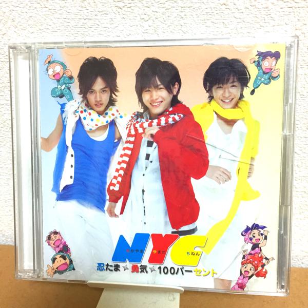 【激レア】【美品】NYC 勇気100%初回限定盤、DVD付き