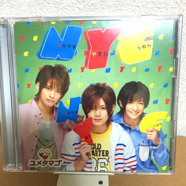 【激レア】【美品】NYC ユメタマゴ初回限定盤B、DVD付き