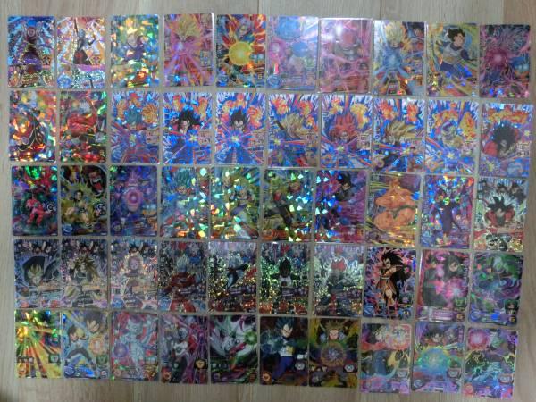 【激レア即決】 ドラゴンボールヒーローズ スーパー カード キラ レア SR CP GDM 143枚_画像2