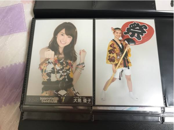 AKB48 大島優子 生写真 じゃんけん大会 会場・パンフレット ライブ・総選挙グッズの画像