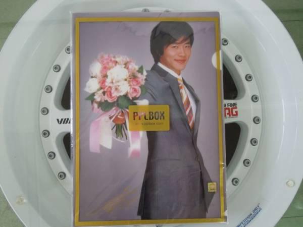 【 クォン・サンウ 】 クリアファイル PPLBOX 10枚セット