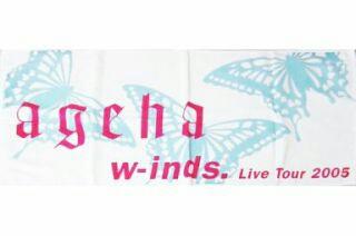 W-inds.ツアー「ageha」タオル ライブグッズの画像