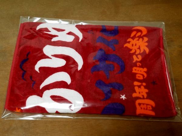 新品 かりゆし58 ハイサイロード2011 5周年!唄って楽シーサー!踊ってカチャシーサー フェイスタオル