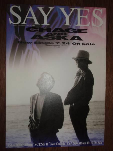 【POP・販促物】 CHAGE&ASUKA/SAY YES 非売品!