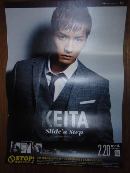 【ポスターH3】 KEITA/Slide 'n' Step 非売品!筒代不要!