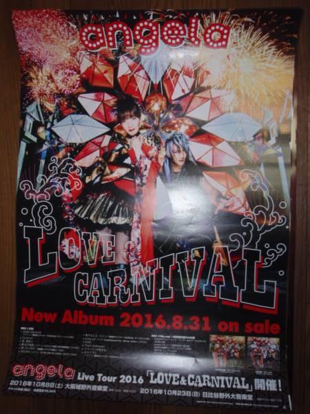 【ポスターH4】 angela/LOVE&CARNIVAL 非売品!筒代不要!