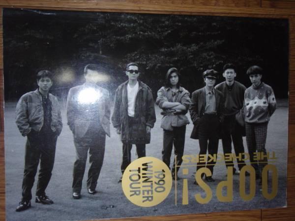 【コンサートツアーパンフレット】 THE CHECKERSチェッカーズ 1990 OPPS!
