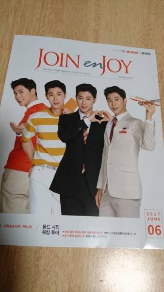 東方神起 ユノ チェジュ航空◆非売品 機内冊子 6月号 写真 雑誌 ライブグッズの画像
