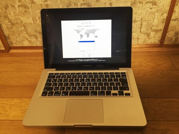 ★CP最高★MC700J/A★i5-2.3GHz/4GB/Early 2011★新旧Office/AdobeCS他も使える!何かを造り未来を変えるなら史上最高OSX10.6!美人Dの膝…