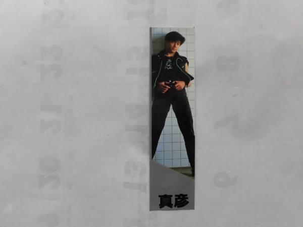 旧車 80年代 アイドルステッカー 近藤真彦 グレー コンサートグッズの画像