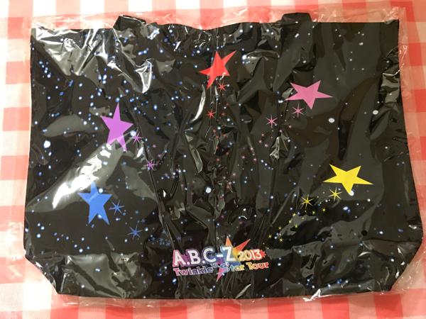 新品 A.B.C-Z 2013 ツアーグッズ ショッピングバッグ ショプバ コンサートグッズ グッズ