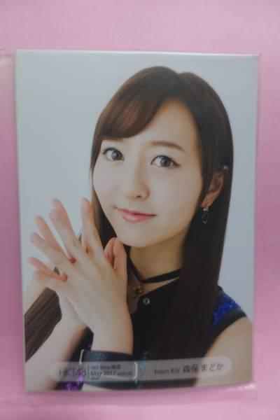 AKB48 HKT48 個別生写真5枚セット 2017 May 森保まどか ライブ・総選挙グッズの画像