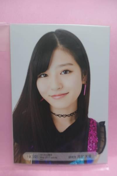 AKB48 HKT48 個別生写真5枚セット 2017 May 月足天音 ライブ・総選挙グッズの画像