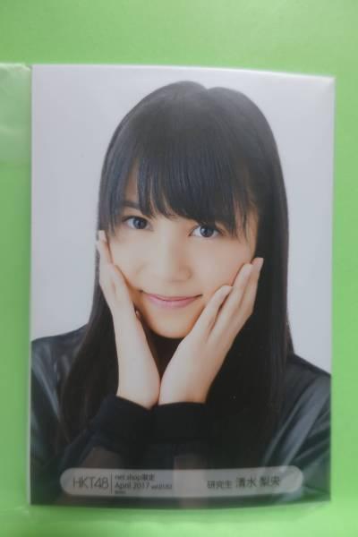 AKB48 HKT48 個別生写真5枚セット 2017 April 清水梨央 ライブ・総選挙グッズの画像