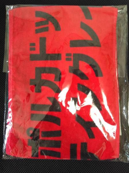 【新品・未使用】 ポルカドットスティングレイ 大正義 タオル (レッド)♪