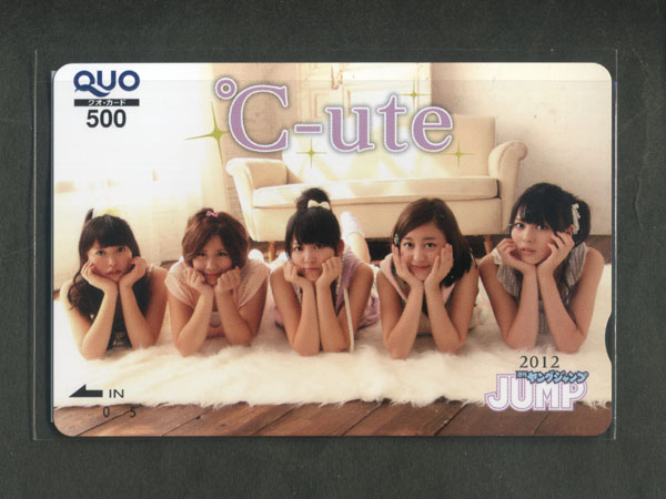 抽プレ ℃-ute QUOカード ヤングジャンプ 2012 ライブグッズの画像