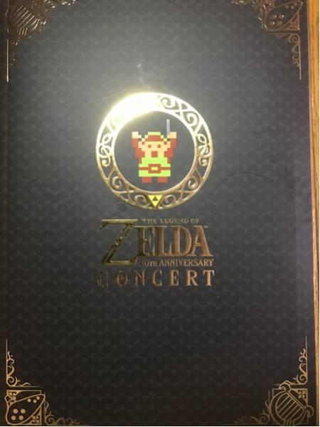 ゼルダの伝説 30周年記念コンサート パンフレット