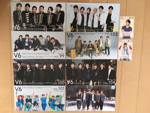 V6 ファンクラブ会報 vol.98~105 コンサートグッズの画像