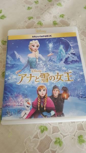 送料無料 アナと雪の女王 MovieNEX ブルーレイ+DVD+デジタルコピー+movieNEXワールド ディズニーグッズの画像