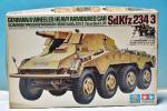 143 未組 タミヤ×イタレリ 1/35 ドイツ8輪重装甲偵察車(7.5cm砲)