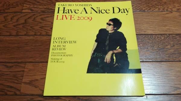 吉田拓郎HAVE A NICE DAY LIVE 2009/フォト&ロングインタビュー集/ポストカード付き/パンフレット/フォトブック