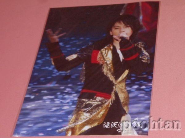 滝沢演舞城 2007 ステージフォト 二階堂高嗣 1