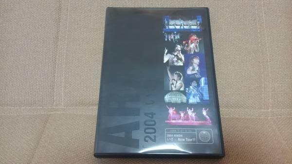■即決■【美品】嵐 DVD いざッ、Now Tour!!DVD 送料164円