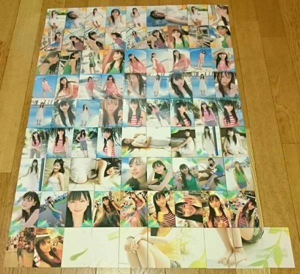 ★新垣結衣 トレカ「HIT′S! LIMITED」★111枚 グッズの画像