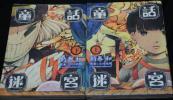 最安164円発送 童話迷宮 上下巻 完結 釣巻和 小川未明  バンチコミックスエキストラ