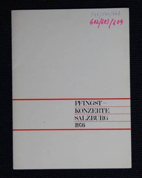 カラヤン/ベルリン・フィル【1976年】ザルツブルク聖霊降臨祭プログラム